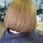 Good Hair Days Hair Salon Uppingham Gallery 13